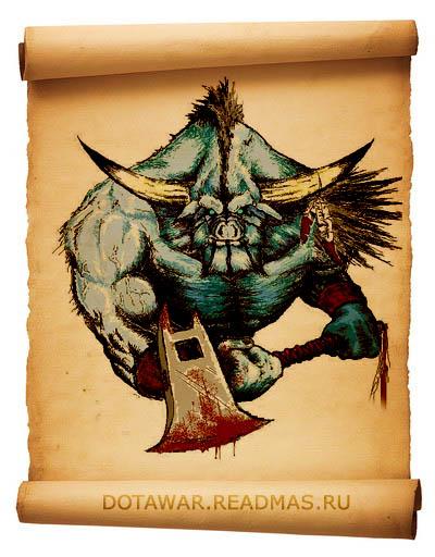 Гайд на Barathrum - Spiritbreaker