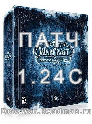 Скачать патч 1.26 Ru WarCraft 3, Dota, Garena, Патч, Гарена. бесплатно