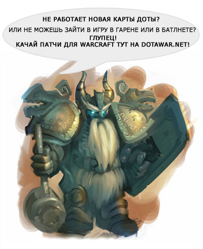 Патч Warcraft 1.23 — 1.24 (russian-english)